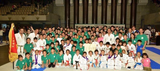 第17回全日本少年少女空手道選手権大会結果